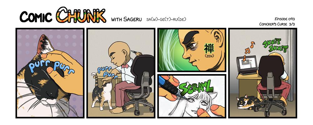 Comic Chunk 093